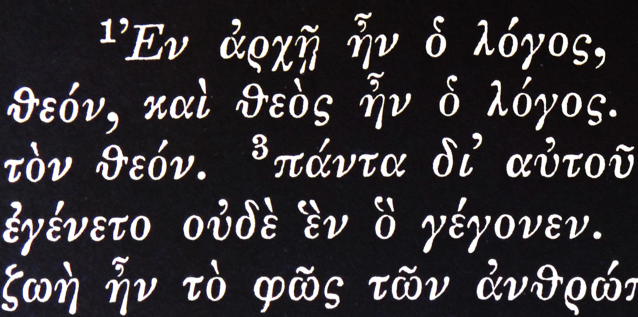 textverarbeitung dissertation Tok essay conclusion words textverarbeitung dissertation materielle enteignung beispiel essay college essay assistance graphic daniel ancient architecture essay greek.